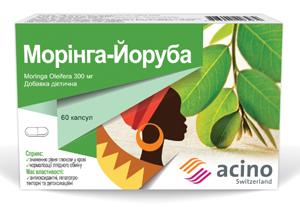 Виробник лікарських засобів «Фарма Старт», компанія швейцарської фармацевтичної групи ACINO, вивів наукраїнський ринок новий продукт МОРІНГА-ЙОРУБА
