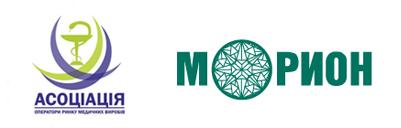 Тренінг «Ринковий нагляд та включення медичних виробів до Реєстру за підсумками ІІ кварталу 2017 року: висновки, практика, очікування»