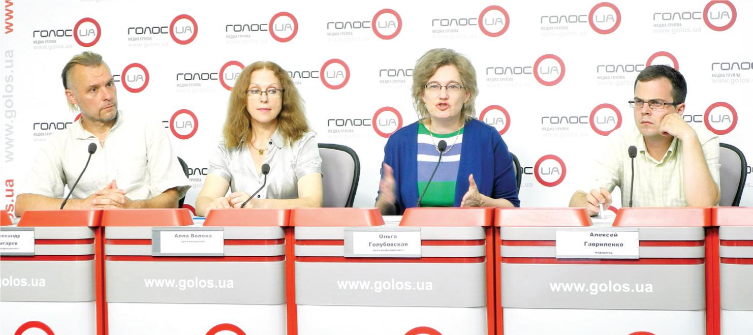 Энтеровирусные инфекции вУкраине: как защищаться?