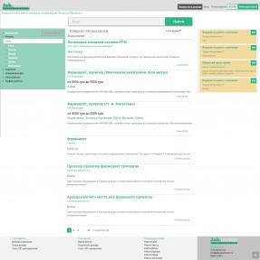 Как найти работу всфере медицины ифармации? Запущена обновленная версия сайта попоиску работы <i>job.morion.ua</i>