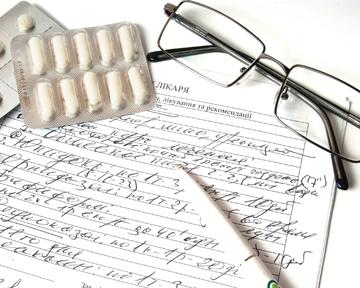 Аптеки зможуть безоплатно і на пільгових умовах відпускати будь-які ліки до 1 січня 2018 р.