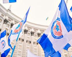 Профспілка працівників охорони здоров'я України проведе Всеукраїнську акцію протесту 19 вересня