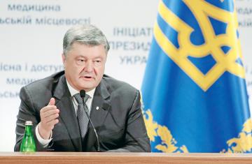 Телемедицина і 4G-зв'язок: розвиток сільської медицини очима Президента України