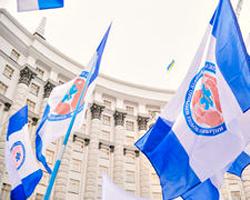 Профспілка працівників охорони здоров'я України пікетуватиме Уряд, Парламент та Адміністрацію Президента