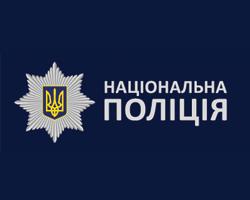 Закупівля ліків: поліція проводить кримінальне провадження зафактами розтрати коштів та зловживань службовими особами МОЗ