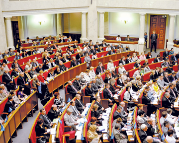Медичній реформі бути: Парламент ухвалив закон щодо фінансових гарантій надання медичних послуг та ліків