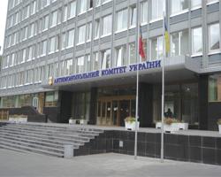 АМКУ схвалив звіт щододослідження ринків обладнання та витратних матеріалів для гемодіалізу