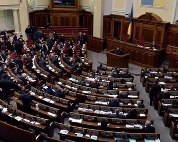 Сільській медицині бути: Парламент прийняв закон