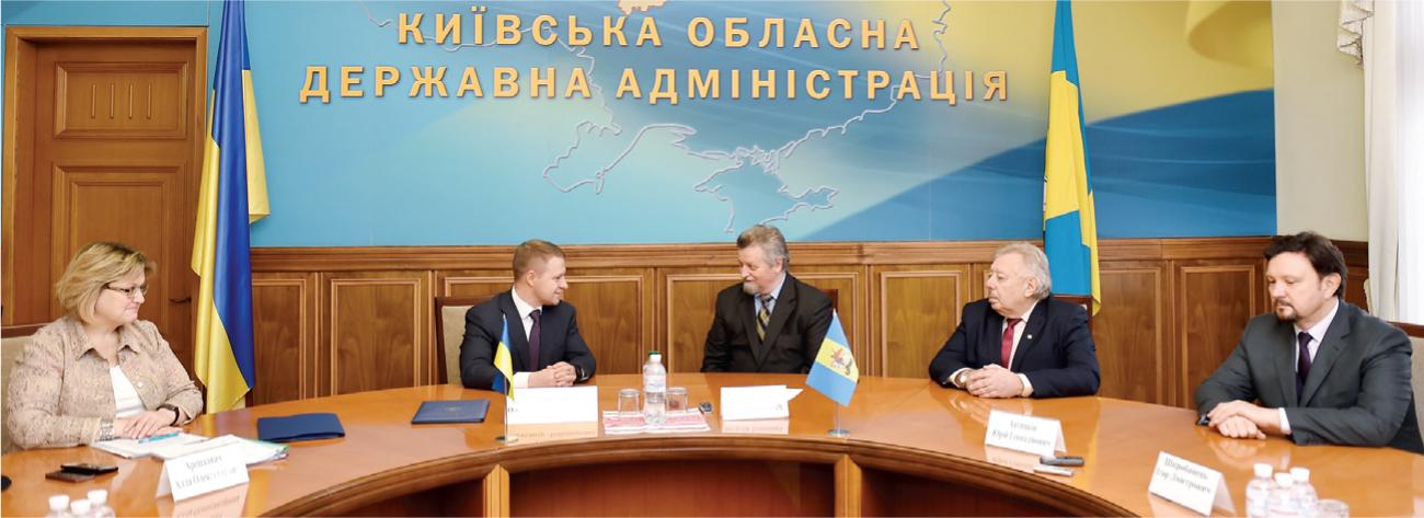 НАМН України— жителям Київщини