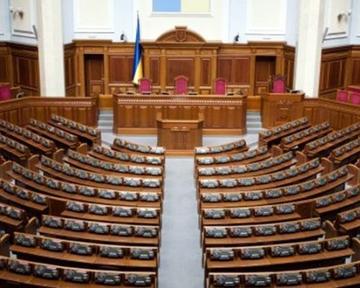 Парламент не прийняв постанову щодо скасування рішення по медичній реформі