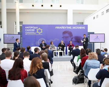 «Санофі» запрошує молодих вчених до участі в конкурсі наукових досліджень у сфері медицини
