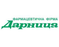Студенти НФаУ відвідали Фармацевтичну фірму «Дарниця»