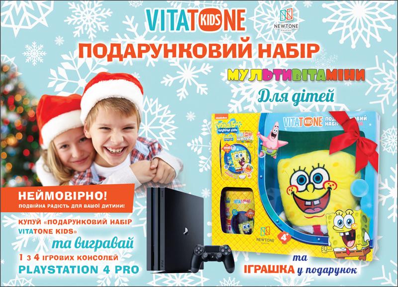 Vitatone Kids