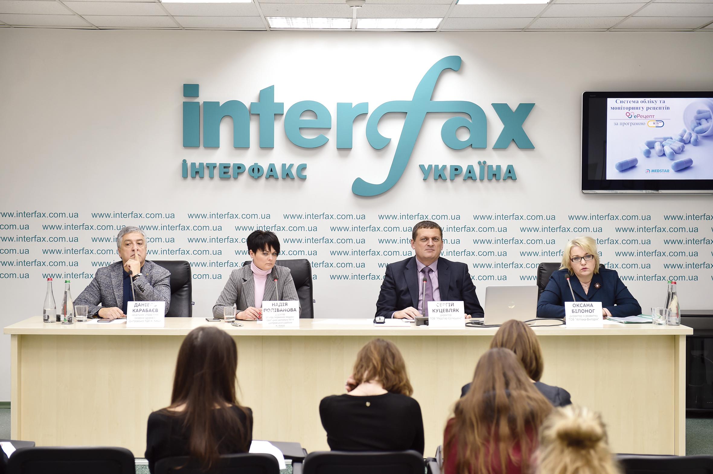 У Києві презентовано електронну систему контролю рецептів за програмою «Доступні ліки»