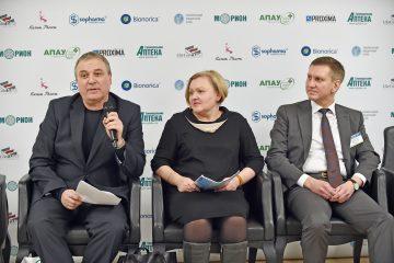 Аптечний саміт–2017: чого чекати аптечному ритейлу від регуляторних органів?