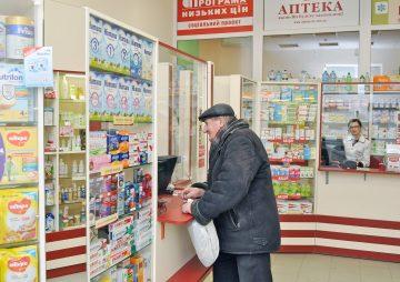 Франчайзинг з«Аптека D.S.»: підсумки 2017 року