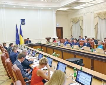 Володимир Гройсман презентував звіт роботи Уряду за2017 р.