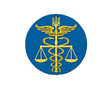 Результати моніторингу цін врамках Урядової програми «Доступні ліки» поЗапорізькій області за 2018 рік