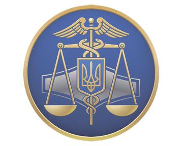 З1січня 2019р. платники єдиного податку, які здійснюють продаж лікарських засобів заготівку, зобов'язані використовувати РРО— офіс великих платників податків ДФС