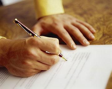 Sanofi иBiomunex Pharmaceuticals заключили лицензионное соглашение
