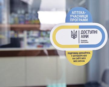 НаХарківщині встановлено факти продажу аптеками доступних ліків зазавищеними цінами