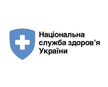 НСЗУ затверджено технічні вимоги доелектронної медичної інформаційної системи