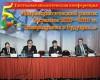 «Фармацевтический рынок Украины 2009-2010 гг. Возвращение в будущее», по следам конференции, часть 1: вчера, сегодня, завтра…