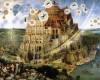 Стволовые клетки? наша новая Вавилонская башня?