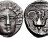 «Золото Фармацевтов»: символы фармации на денежных знаках