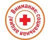 Навстречу детям Украины вместе сХелпекс<sup>®</sup>
