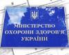 Наказ МОЗ України від 25.08.2010 р. № 722