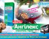 АНГИЛЕКС-Здоровье: нагребне успеха!