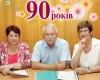 Флагману вітчизняної фармації— 90 років. ДП «ДНЦЛЗ» відзначив ювілей