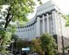 Урядом схвалено законопроект щодо внесення змін доОснов законодавства України проохорону здоров'я