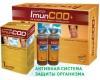 Универсальное средство для помощи иммунитету
