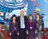 Первый глобальный саммит фармакопей