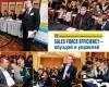 Обуздай и управляй. Конференция-практикум «Sales Force Efficiency 2013»
