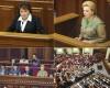 Парламентські слухання: чи виправдалися сподівання?