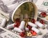 Топ-5 препаратов для лечения сахарного диабета пообъему продаж в2012 г.