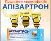 Пчелиная аптека: целый рой маленьких фармацевтов спешит напомощь
