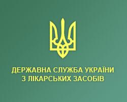 Державна служба україни з лікарських