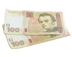 Уряд виділив більше 25млнгрн. напотреби охорони здоров'я Харківської обл.