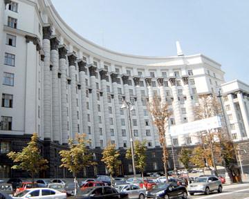 Диференційовані націнки наліки та контроль якості продукції in bulk, що ввозиться натериторію України: Урядовий комітет погодив проекти документів