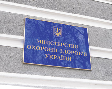 Державні закупівлі: станом на19 листопада 2014р. оголошено торгів назагальну суму 673,8млн грн.