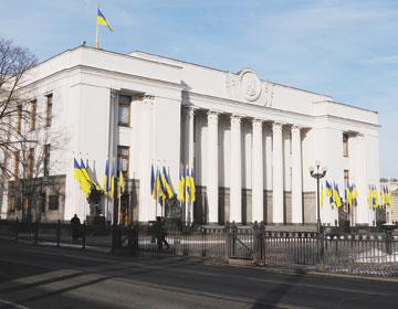 Спрощення державної реєстрації ліків, зареєстрованих українах зжорсткими регуляторними органами: уПарламенті зареєстровано законопроект