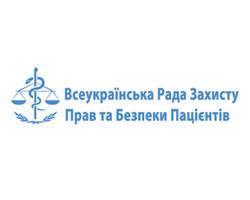 Коллективное обращение украинских врачей кминистру здравоохранения Украины