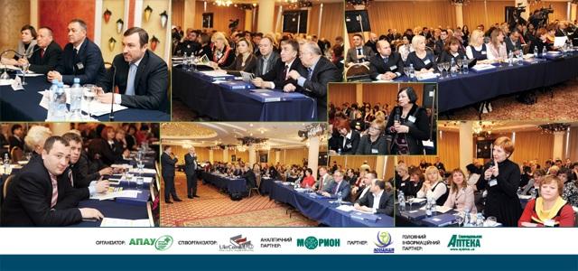 Аптечний Саміт України - 2014