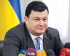 Вближайшее время вМинздраве будет сформирована новая команда— Александр Квиташвили