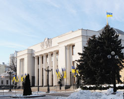 Скасування ліцензування імпорту лікарських засобів: УВерховній Раді України зареєстровано відповідний законопроект