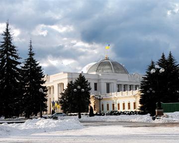Внутрішня політика України всфері охорони здоров'я: У Верховній Раді України зареєстровано проект основних її засад